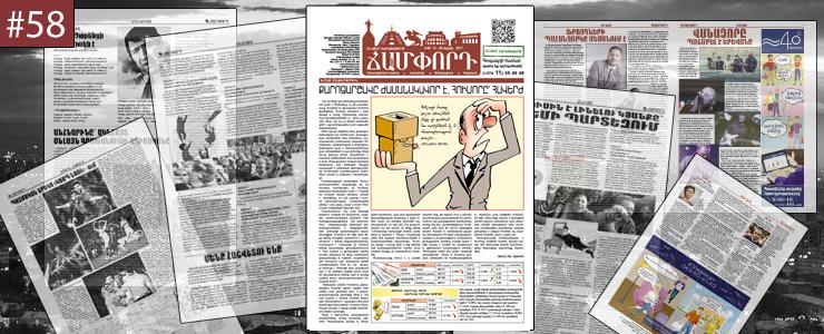web_newspaper_cover-58