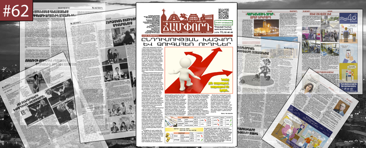 web_newspaper_cover-62