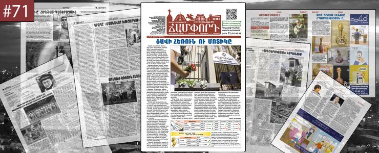 web_newspaper_cover-71