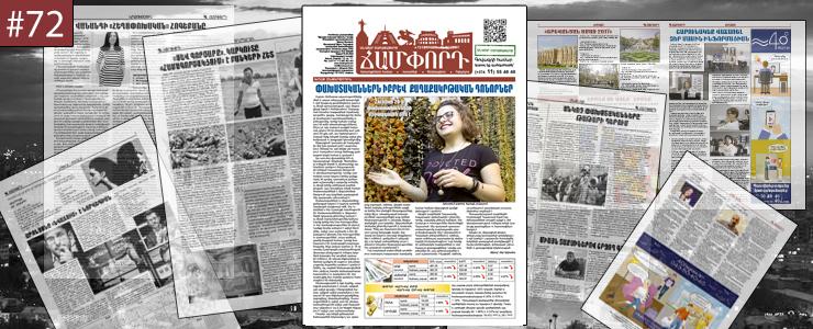 web_newspaper_cover-72
