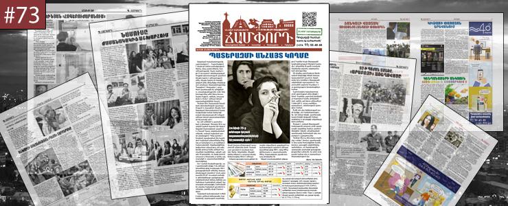 web_newspaper_cover-73