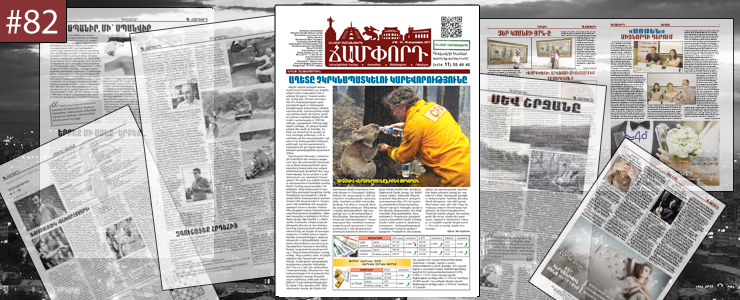 web_newspaper_cover-82