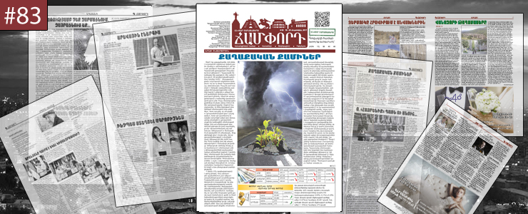 web_newspaper_cover-83