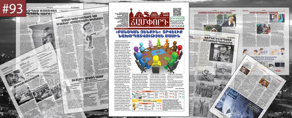 web_newspaper_cover-93
