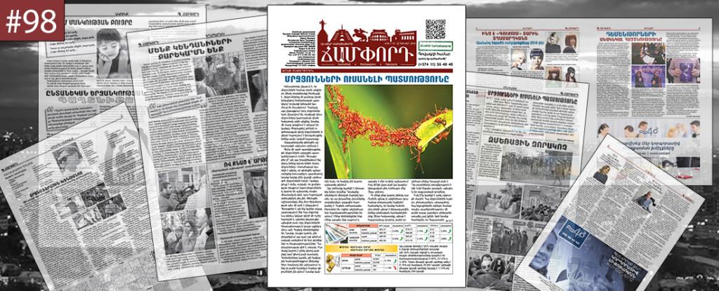 web_newspaper_cover-98